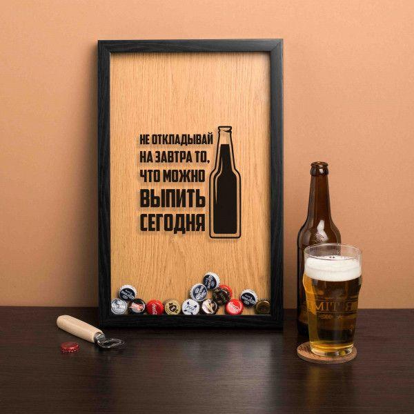 Копилка для пивных крышек как креативный подарок почитателю хмельного напитка