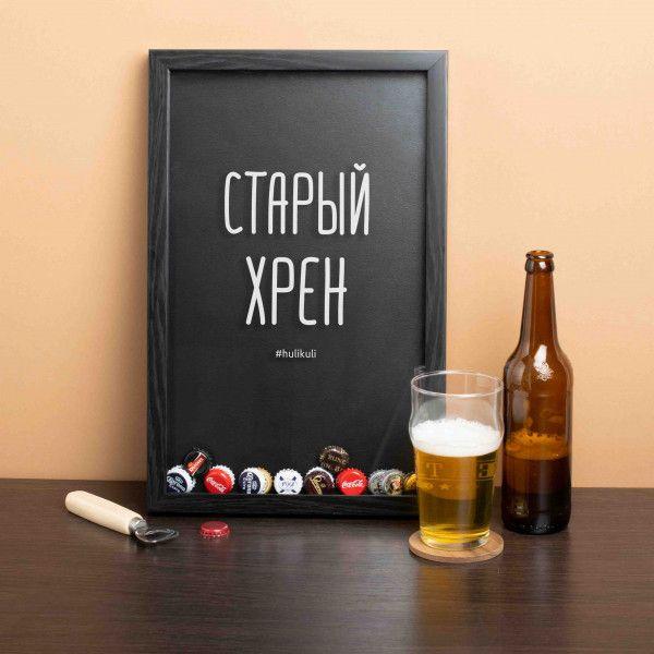 Копилка для пивных крышек как лучший презент для почитателя пива